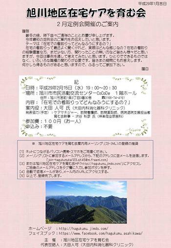 ファイル 4519-1.jpg