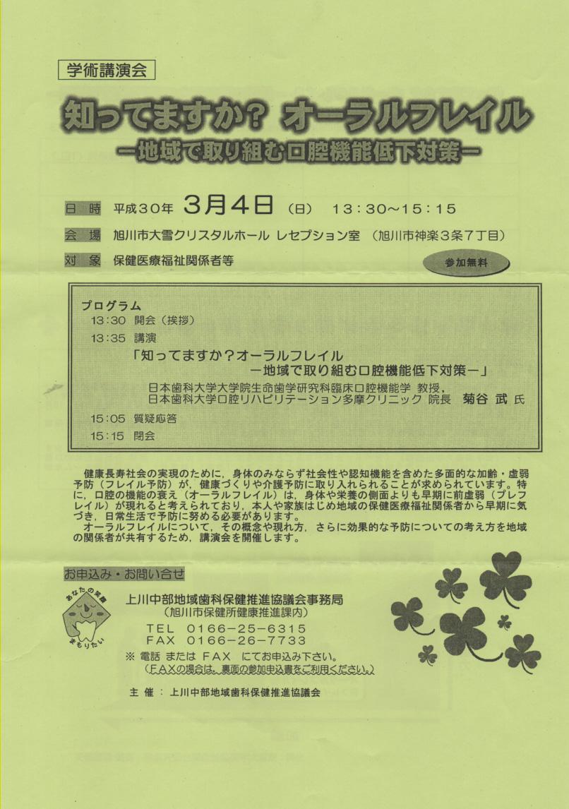 ファイル 4737-1.jpg
