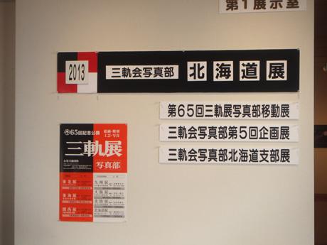 ファイル 355-1.jpg