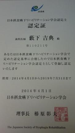ファイル 392-1.jpg