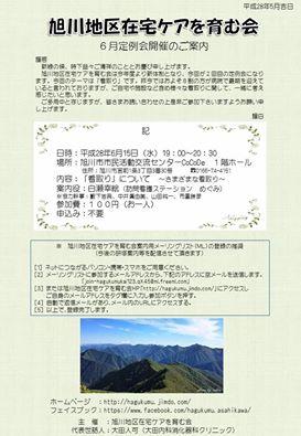 ファイル 479-1.jpg