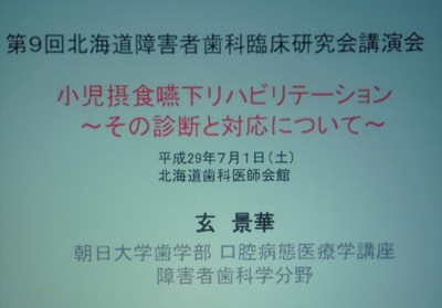 ファイル 532-2.jpg